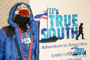 งานแถลงข่าวเปิดตัวโครงการ TJ's True South 37